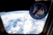 CHRISTMAS LECTURES Patch IN SPACE!